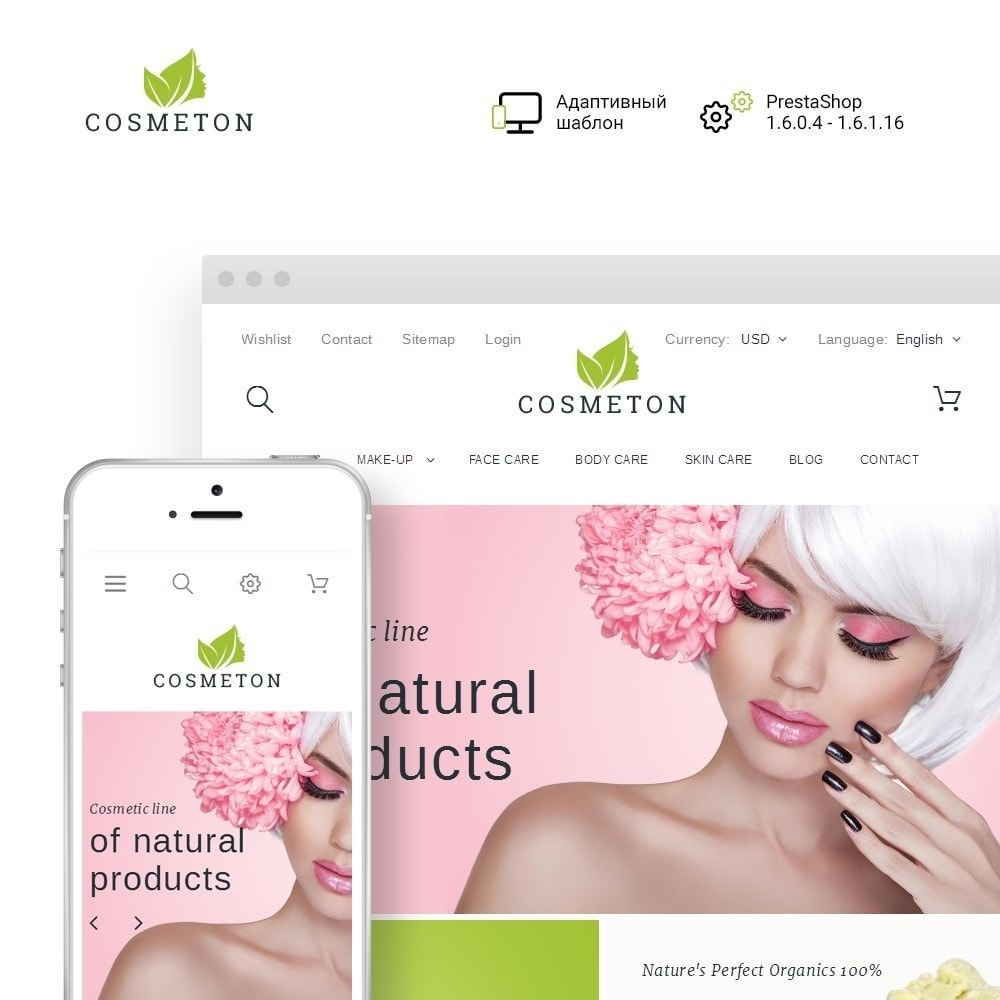 theme - Здоровье и красота - Cosmeton - Skin Care - 1
