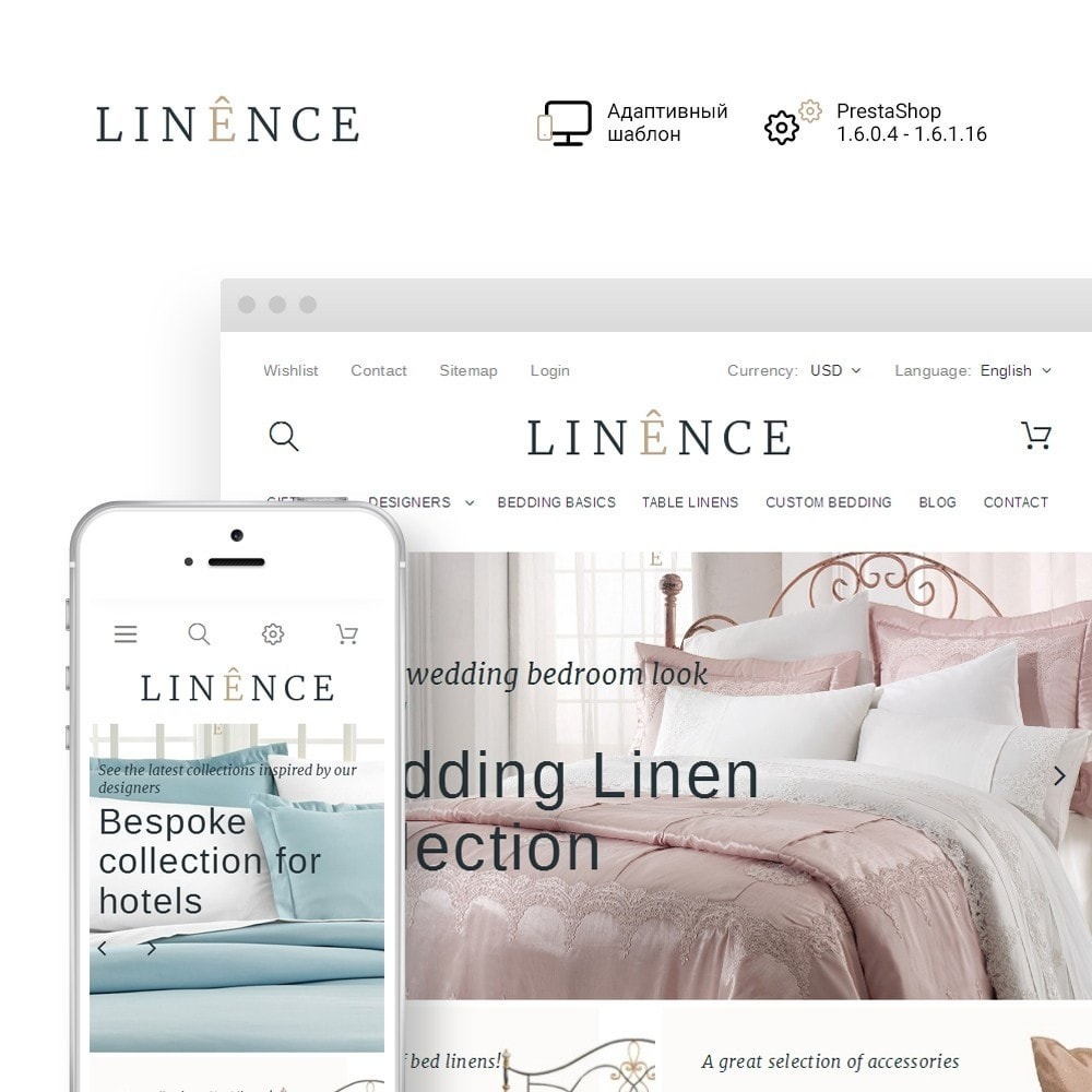 theme - Дом и сад - Linence - Bed Linen - 1