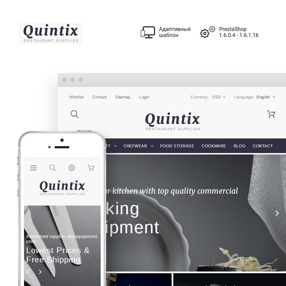 theme - Искусство и Культура - Quintix - Restaurant Supplies - 1