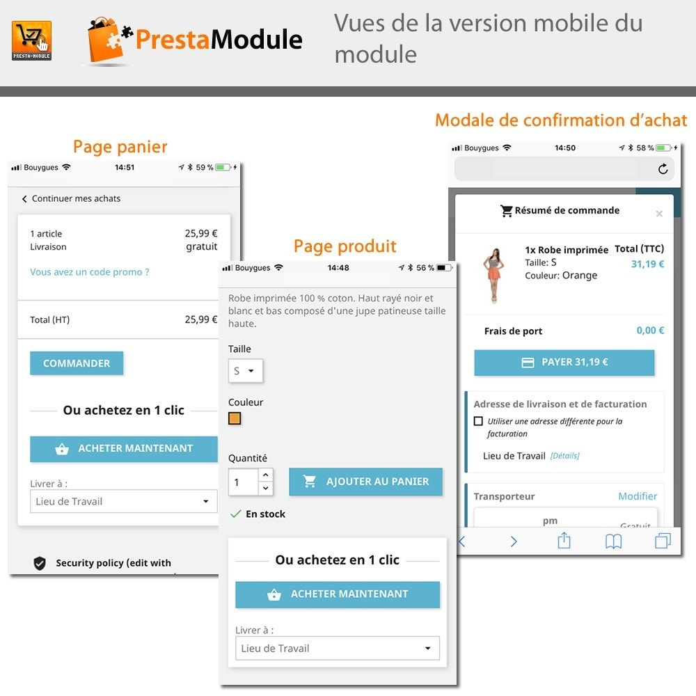 module - Paiement par Carte ou Wallet - One Click Order - 3