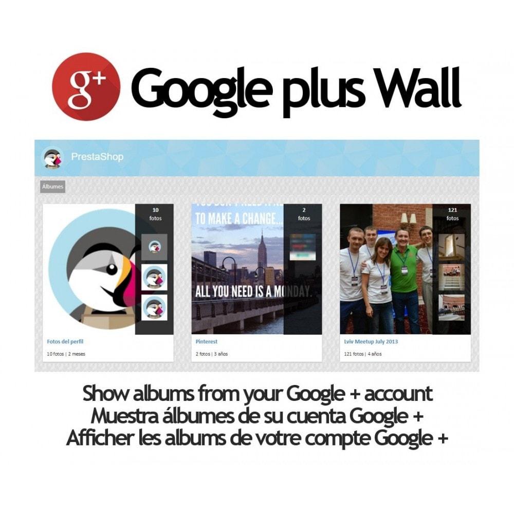 module - Sliders y Galerías de imágenes - Google + Wall - 1