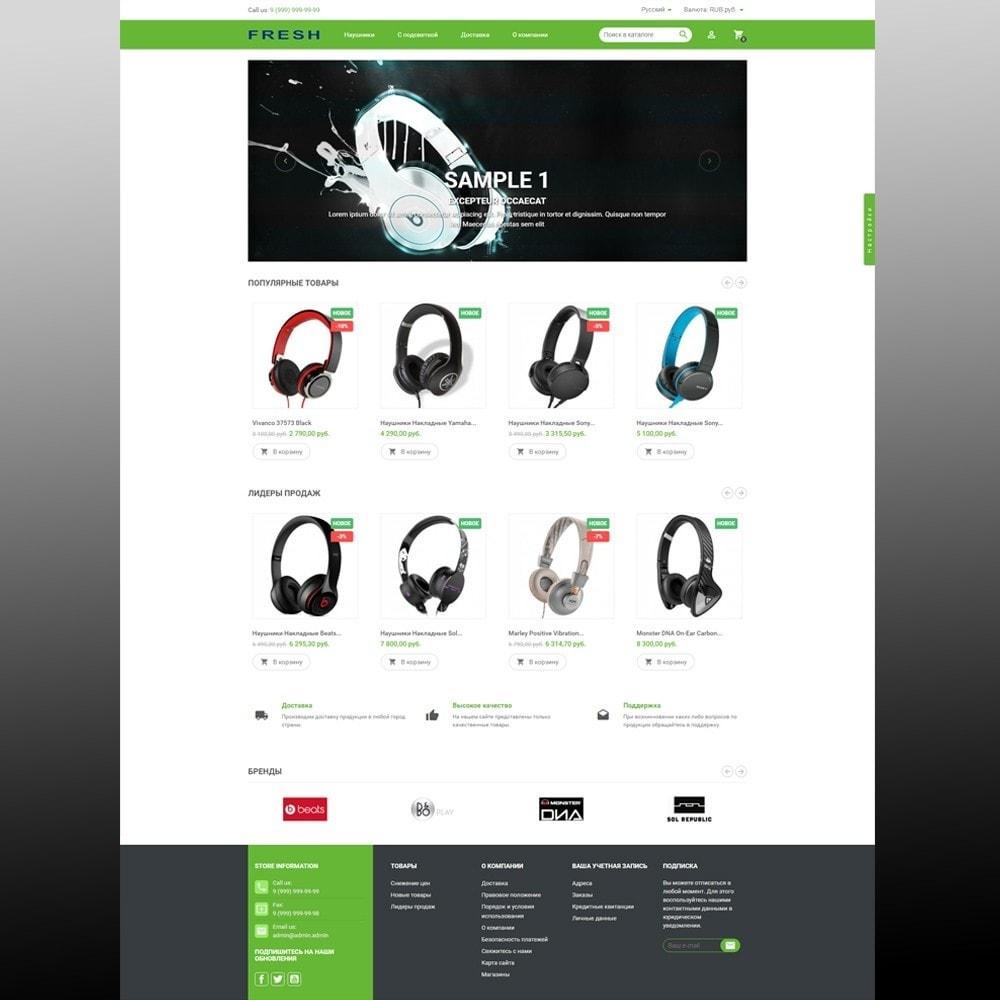 theme - Электроника и компьютеры - Быстрый Fresh шаблон для магазина электроники - 13