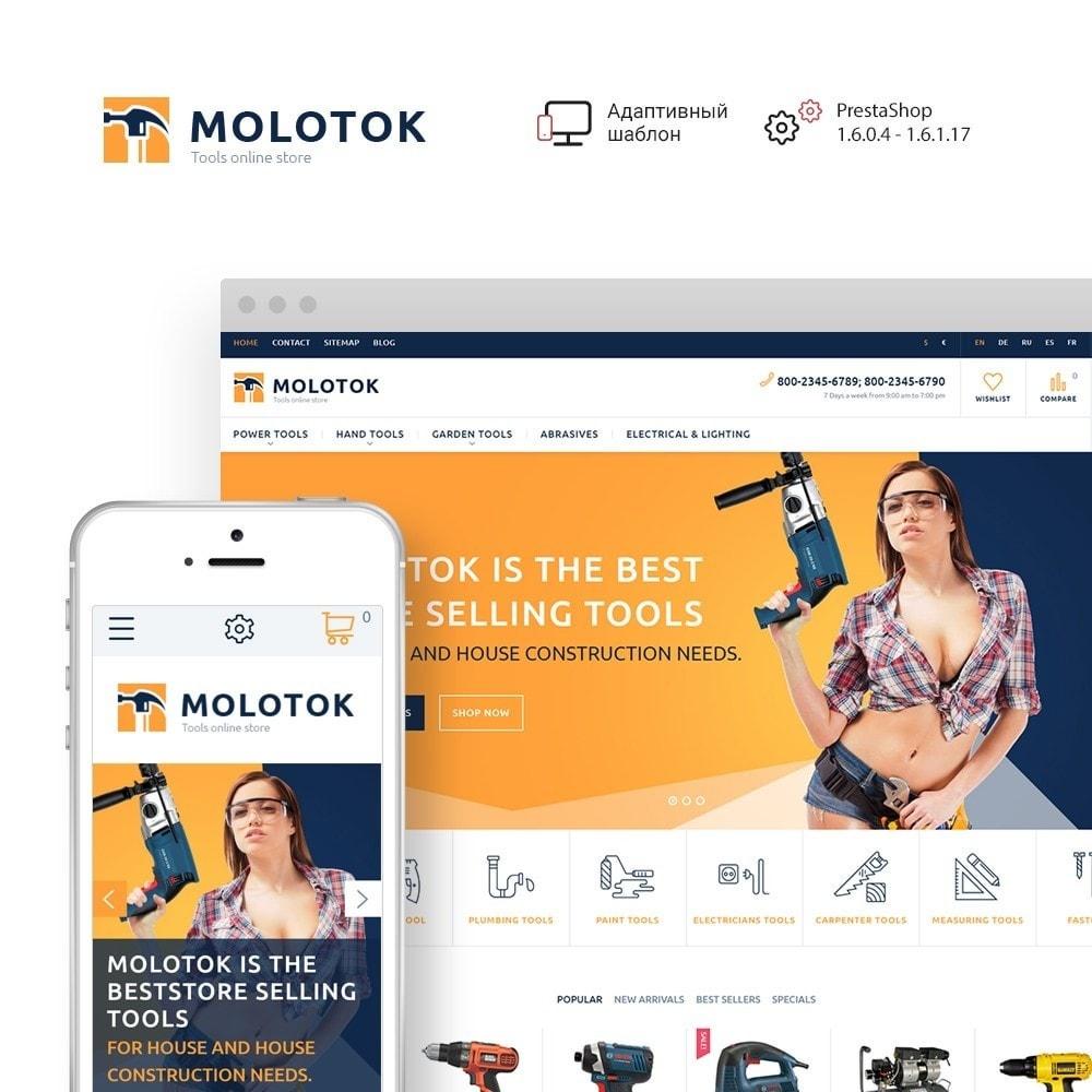 theme - Дом и сад - Molotok - 1