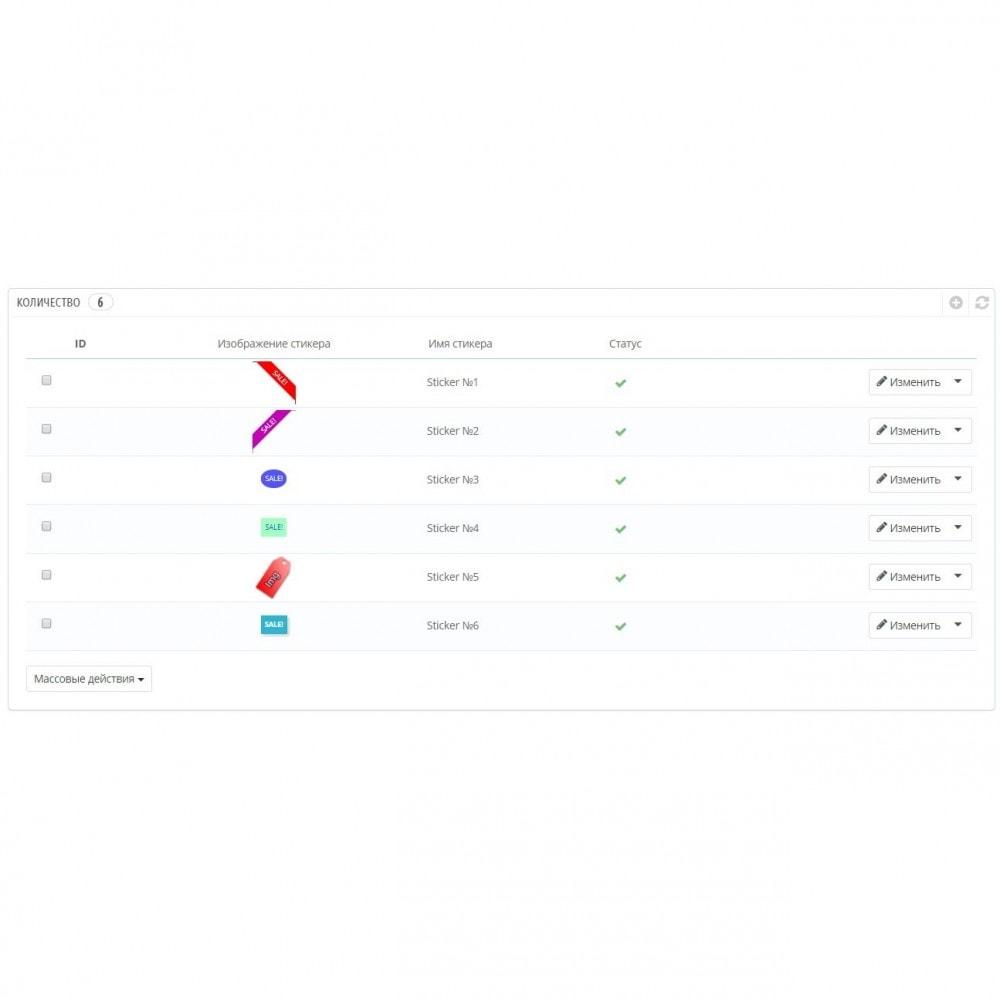 module - Бейджи и Логотипы - Модифицированные стикеры Бобса - 4