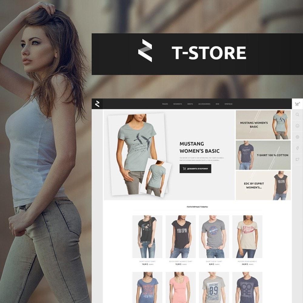 theme - Moda y Calzado - T-Store - 1