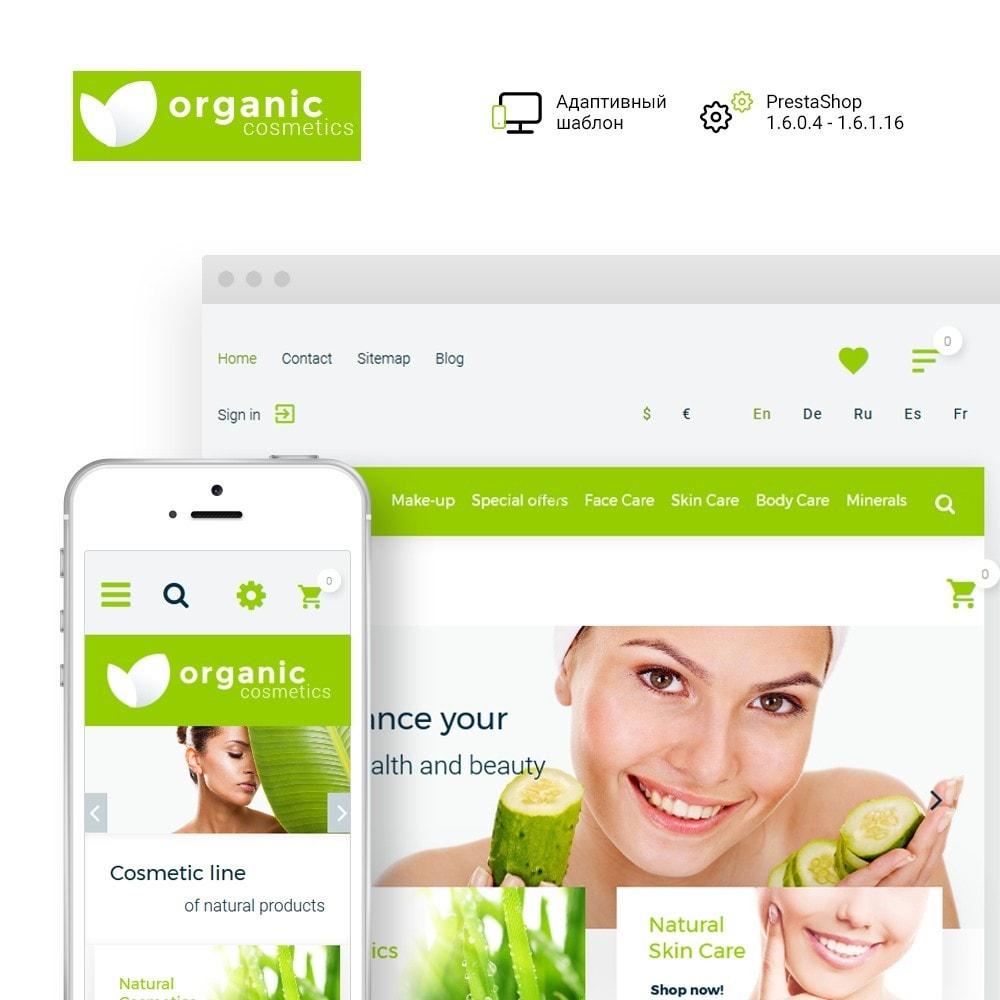 theme - Здоровье и красота - Organic cosmetics - 1