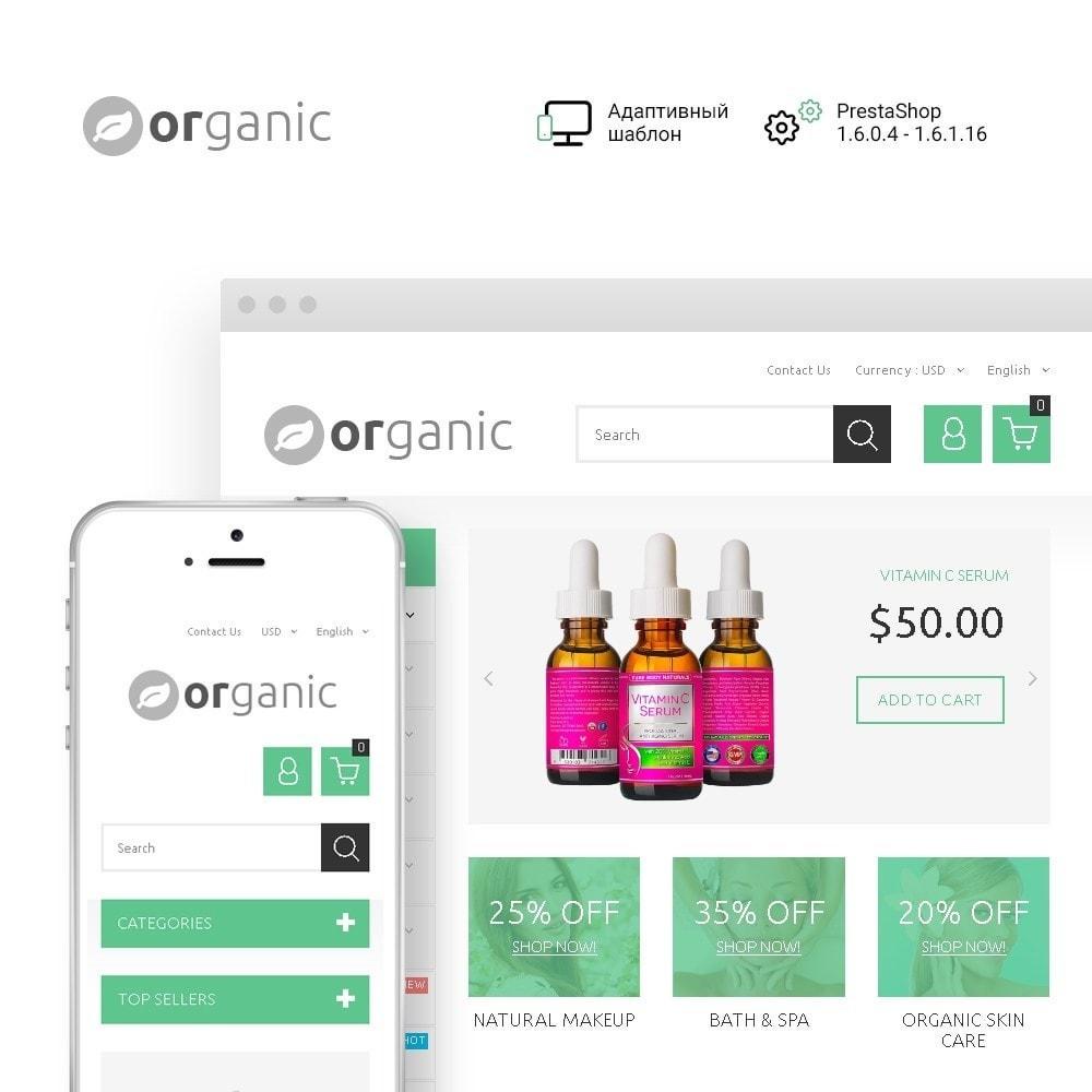 theme - Здоровье и красота - Organic - 1