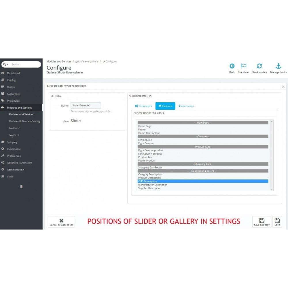 module - Слайдеров (карусельных) и галерей - Gallery Slider Everywhere - 5