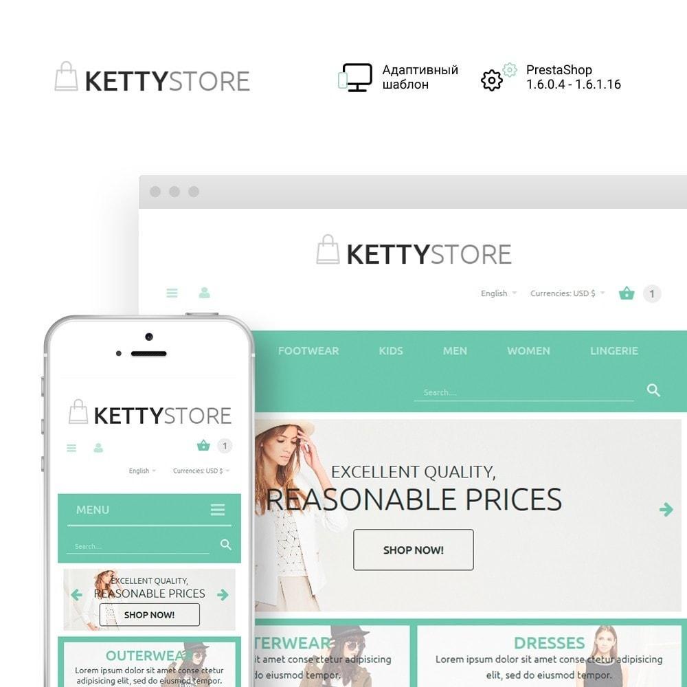 theme - Мода и обувь - KettyStore - 1