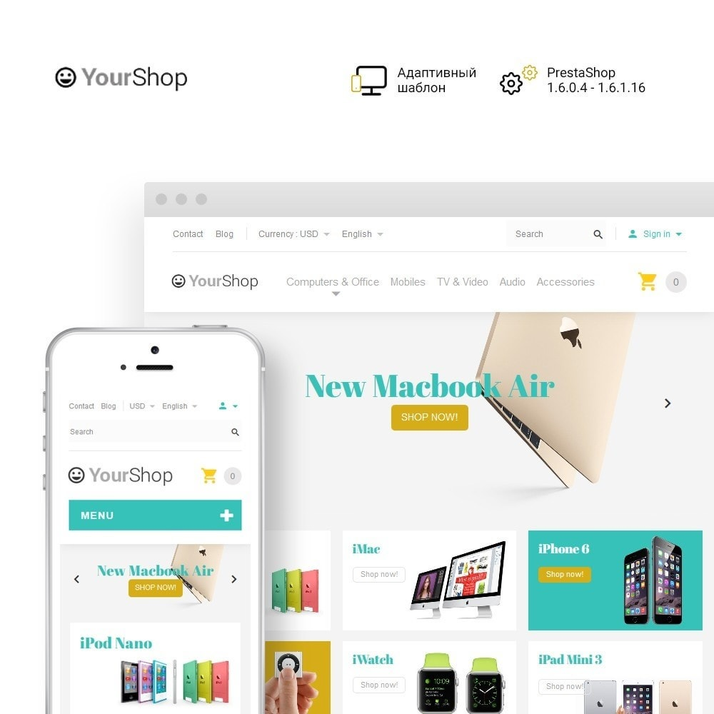 theme - Электроника и компьютеры - YourShop - Electronics Store - 1
