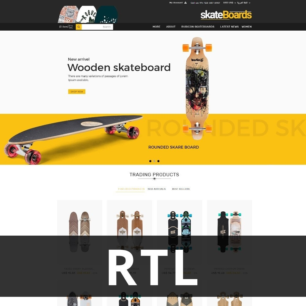 theme - Sports, Activities & Travel - Skateboard Sport Store - 3