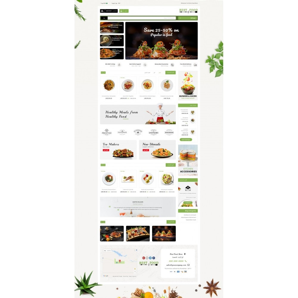 theme - Продовольствие и рестораны - Best Food Store - 10