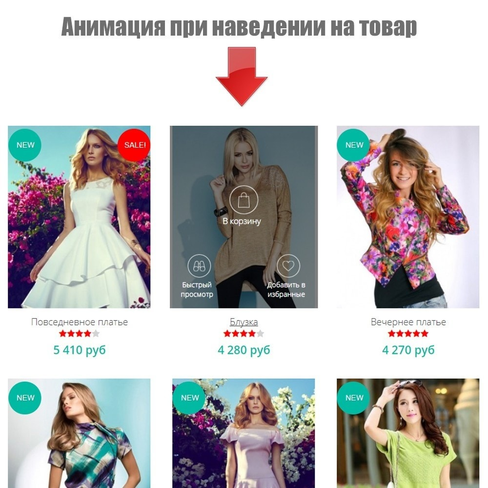 theme - Мода и обувь - Membrana магазин одежды - 4