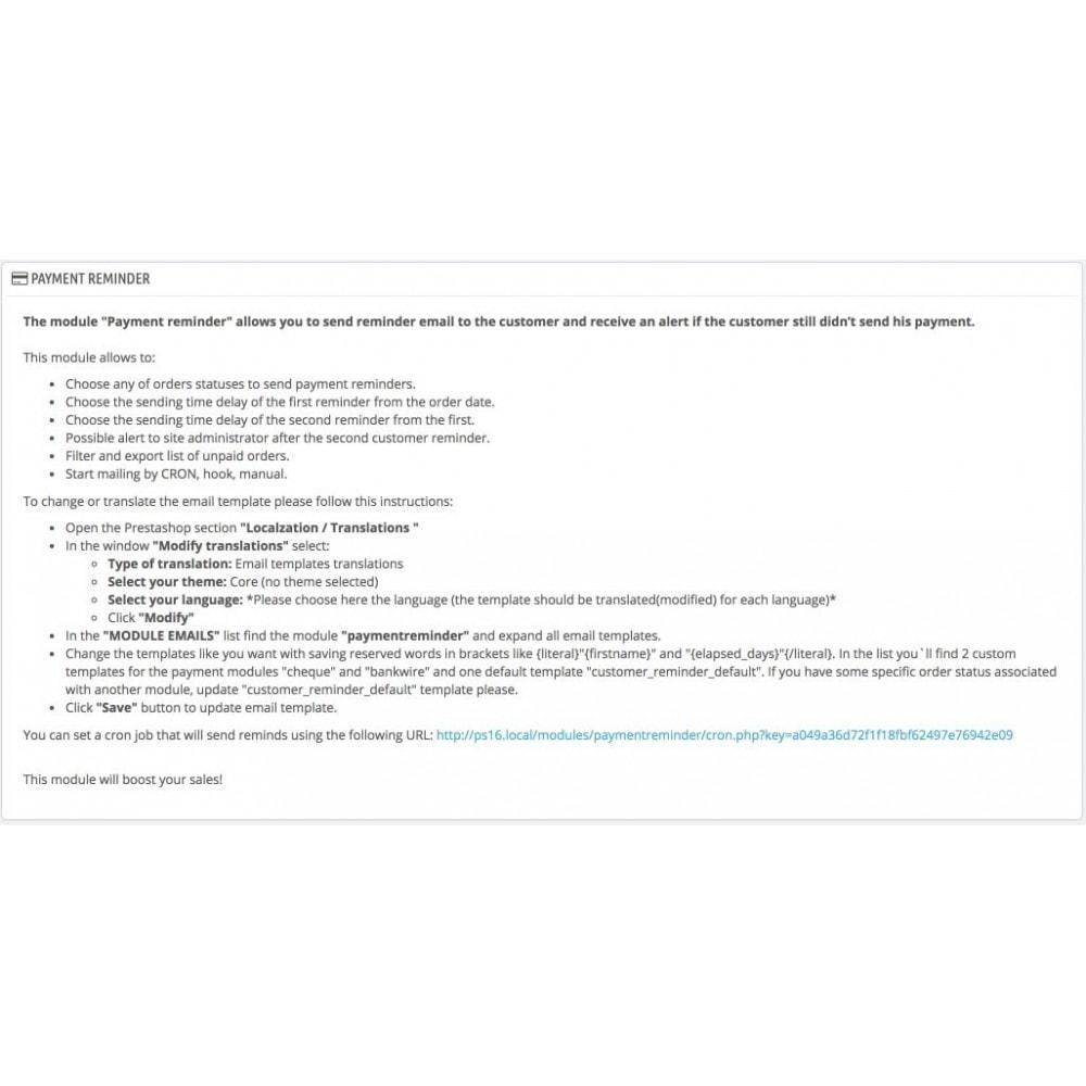 module - Процесс заказа - Напоминание о неоплаченных заказах - 1
