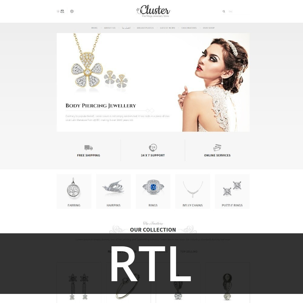 theme - Jewelry & Accessories - Cluster Jewellery Store - 3