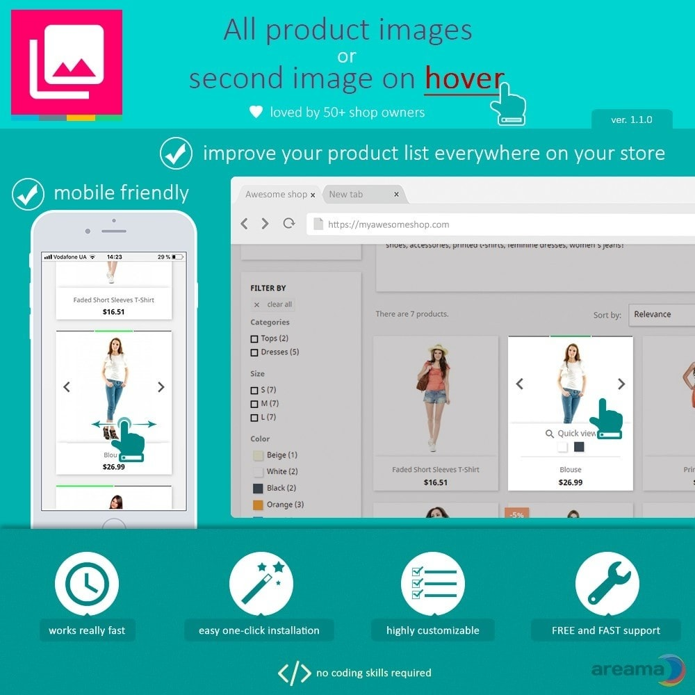 module - Visuels des produits - All product images or second image (rollover) on hover - 1