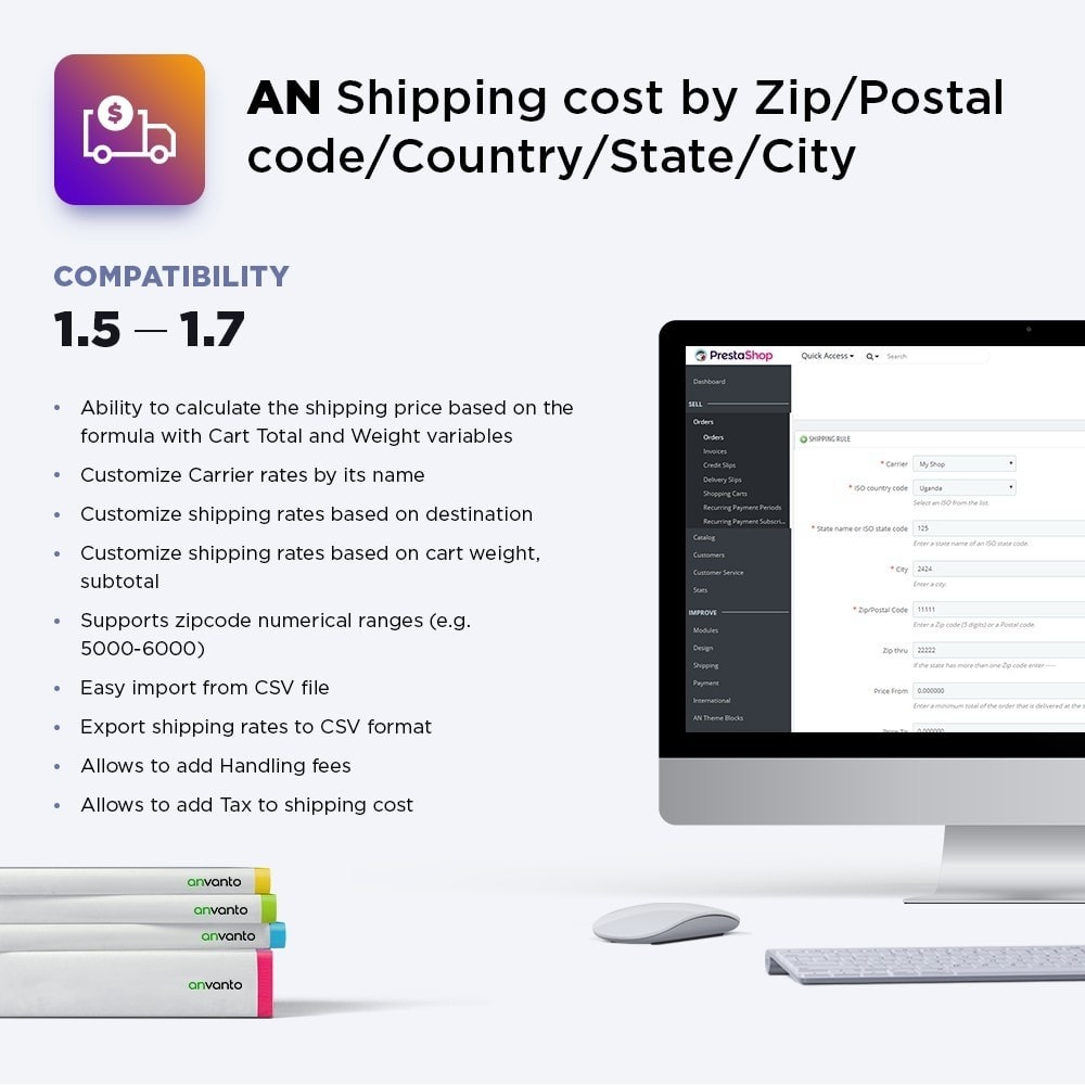 module - Стоимость доставки - Shipping cost by Zip, Postal code, Country, State, City - 1