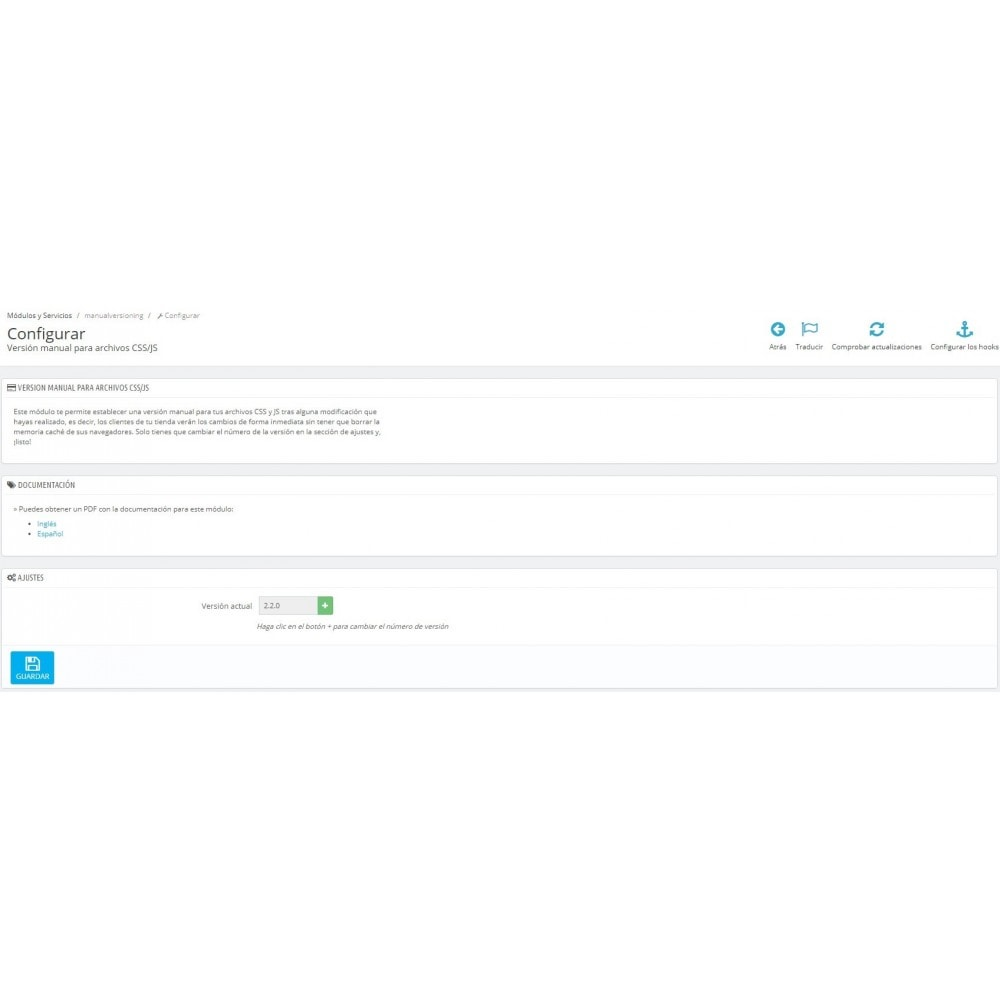 module - Rendimiento del sitio web - Regenerador de Cache en navegadores - 2