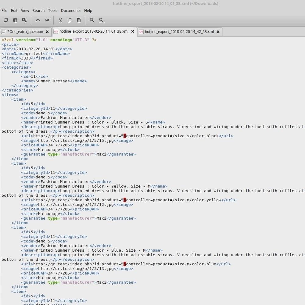 module - Prijsvergelijkers - Hotline price aggregator - 3