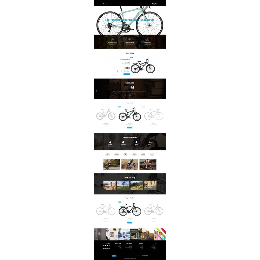 theme - Auto & Moto - Bicycle Store - 10